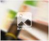 餐饮软件,点菜宝,基站,宣传单
