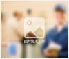 哈尔滨专业个人电工上门有电工证