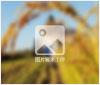 西洋肥业有限公司