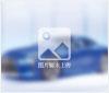 新天龍汽車3M貼膜