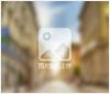 第十六届重庆国际门窗展览会