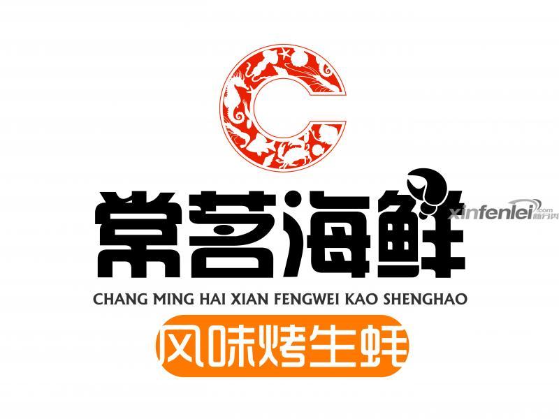 中国最美味的海鲜小炒等待您加盟图片