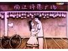 承接婚礼沙画现场表演及视频制作