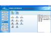 蓝水旅游车管理软件