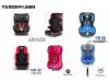 宁波环球娃娃-安全座椅十大品牌