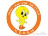毛毛幼儿园引领幼儿教育新理念!