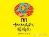 杨梅红国际私立美校