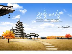 国际旅行社-首尔一地六日游(2天自由活动)