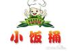 小饭桶竹桶饭小馋猫烤肉拌饭加盟