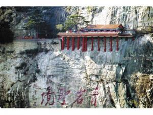 黑龙江省内旅游信息-辽宁青岩禅寺祈福参拜三日游