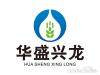 黑龙江华盛兴龙农业发展有限公司
