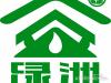 哈尔滨鑫绿洲防水公司十年保放心