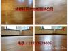 成都木地板翻新公司-旧地板翻新