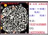 北京出租車預約上門接送出租車票