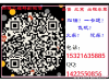 长期转让报销票北京出租车小票