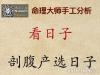 【九福名堂】专业起名