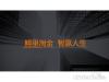 赞咖国际微商招商加盟中