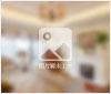 哈尔滨华润-最好的装修设计公司